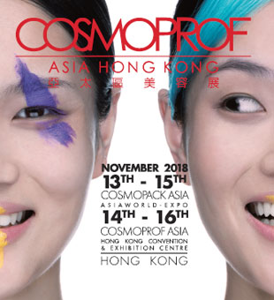 [Upcoming Event] COSMOPROF ASIA 2018